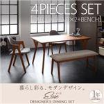 ダイニングセット 4点セット(テーブル+チェア×2+ベンチ)【EASE】モスグリーン 天然木ブラックチェリー材 北欧デザインダイニング【EASE】イース