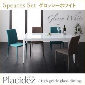 ハイグレードガラスダイニング【Placidez】プラシデス グロッシーホワイト5点セット(W150) (ブラック)