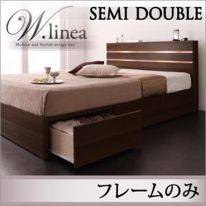 モダンライト・コンセント付き収納ベッド【W.linea】ダブルリネア