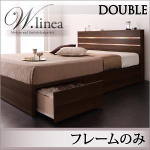 収納ベッド ダブル【W.linea】【フレームのみ】 ナチュラル モダンライト・コンセント付き収納ベッド【W.linea】ダブルリネアの詳細を見る
