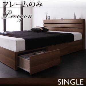 収納ベッド シングル【Procyon】【フレームのみ】 ウォルナットブラウン モダンライト・コンセント付き収納ベッド【Procyon】プロキオンの詳細を見る