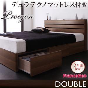 収納ベッド ダブル【Procyon】【デュラテクノマットレス付き】 ウォルナットブラウン モダンライト・コンセント付き収納ベッド【Procyon】プロキオンの詳細を見る