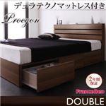 収納ベッド ダブル【Procyon】【デュラテクノマットレス付き】 ウォルナットブラウン モダンライト・コンセント付き収納ベッド【Procyon】プロキオン