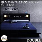 ローベッド ダブル【Dorgo】【ボンネルコイルマットレス:ハード付き】 ブラック モダンライト・コンセント付きローベッド 【Dorgo】ドルゴ
