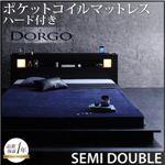 ローベッド セミダブル【Dorgo】【ポケットコイルマットレス:ハード付き】 ブラック モダンライト・コンセント付きローベッド 【Dorgo】ドルゴ