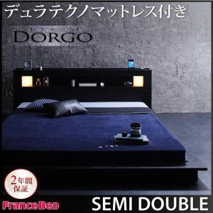 ローベッド セミダブル【Dorgo】【デュラテクノマットレス付き】 ブラック モダンライト・コンセント付きローベッド 【Dorgo】ドルゴの詳細を見る