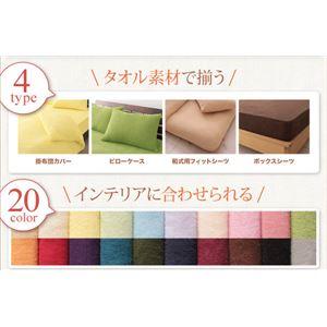 【シーツのみ】ボックスシーツ ワイドキング アイボリー 20色から選べる!365日気持ちいい!コットンタオルボックスシーツ