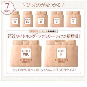 【シーツのみ】ボックスシーツ ワイドキング ミッドナイトブルー 20色から選べる!365日気持ちいい!コットンタオルボックスシーツ