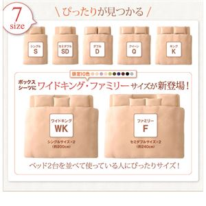 【シーツのみ】ボックスシーツ ファミリー アイボリー 20色から選べる!365日気持ちいい!コットンタオルボックスシーツ