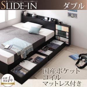 収納ベッド ダブル【SLIDE-IN】【国産ポケットコイルマットレス付き】 ブラック 棚・コンセント_ヘッドボードスライド収納ベッド 【SLIDE-IN】スライドインの詳細を見る