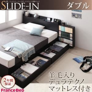 収納ベッド ダブル【SLIDE-IN】【羊毛入りデュラテクノマットレス付き】 ブラック 棚・コンセント_ヘッドボードスライド収納ベッド 【SLIDE-IN】スライドインの詳細を見る
