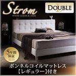 ベッド ダブル【Strom】【ボンネルコイルマットレス(レギュラー)付き】 フレームカラー:ホワイト マットレスカラー:ブラック モダンデザイン・高級レザー・大型ベッド【Strom】シュトローム