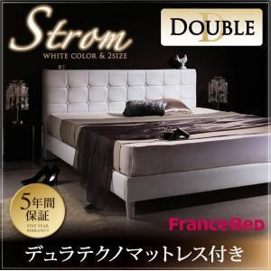 ベッド ダブル【Strom】【デュラテクノマットレス付き】 ホワイト モダンデザイン・高級レザー・大型ベッド【Strom】シュトローム