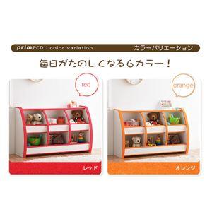 おもちゃ箱 スモールタイプ【primero】グ...の紹介画像3