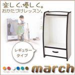 ハンガーラック レギュラータイプ【march】グリーン ソフト素材キッズファニチャーシリーズ ハンガーラック【march】マーチ
