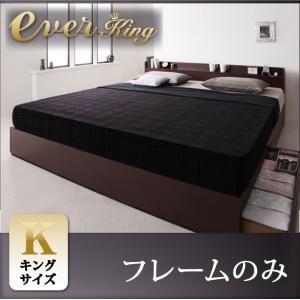 収納ベッド キング【EverKing】【フレームのみ】 ダークブラウン 棚・コンセント付収納ベッド【EverKing】エヴァーキング - 拡大画像