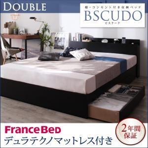収納ベッド ダブル【Bscudo】【デュラテクノマットレス付き】ブラック 棚・コンセント付き収納ベッド【Bscudo】ビスクードの詳細を見る