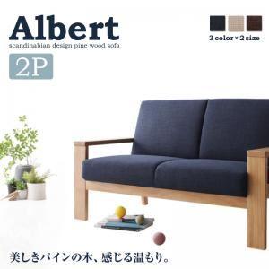 ソファー 2人掛け【Albert】ブラウン 天然木パイン材 北欧デザイン木肘ソファ【Albert】アルバート - 拡大画像
