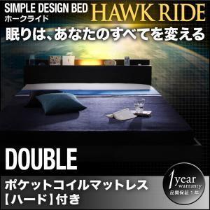 フロアベッド ダブル【Hawk ride】【ポケットコイルマットレス:ハード付き】ブラック モダンライト・コンセント付きフロアベッド【Hawk ride】ホークライドの詳細を見る