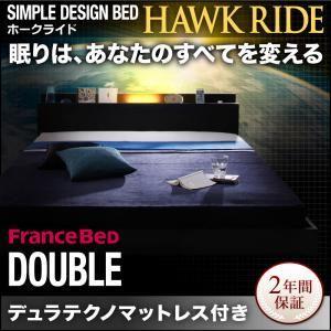 フロアベッド ダブル【Hawk ride】【デュラテクノマットレス付き】ブラック モダンライト・コンセント付きフロアベッド【Hawk ride】ホークライドの詳細を見る
