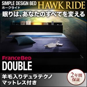 フロアベッド ダブル【Hawk ride】【羊毛入りデュラテクノマットレス付き】ブラック モダンライト・コンセント付きフロアベッド【Hawk ride】ホークライドの詳細を見る
