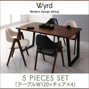 ダイニングセット 5点セット(テーブルW120+チェア×4)【チェア2脚】ブラック×ホワイト 【Wyrd】 天然木ウォールナットモダンデザインダイニング【Wyrd】ヴィールド - 拡大画像