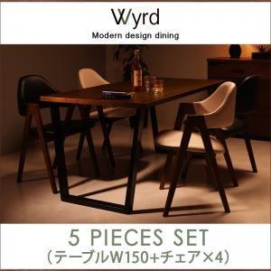 ダイニングセット 5点セット(テーブルW150+チェア×4)【チェア2脚】ブラック×ホワイト 【Wyrd】 天然木ウォールナットモダンデザインダイニング【Wyrd】ヴィールド - 拡大画像