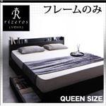 収納ベッド クイーン【Rizeros】【フレームのみ】フレームカラー:ブラック 棚・コンセント付収納ベッド【Rizeros】リゼロス