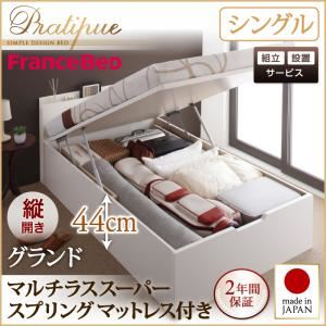 【組立設置費込】収納ベッド シングル・グランド【縦開き】【Pratipue】【マルチラススーパースプリングマットレス付】ナチュラル 国産跳ね上げ収納ベッド【Pratipue】プラティークの詳細を見る