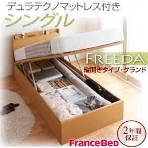 収納ベッド シングル・グランド【縦開き】【Freeda】【デュラテクノマットレス付】ホワイト 国産跳ね上げ収納ベッド【Freeda】フリーダの詳細を見る