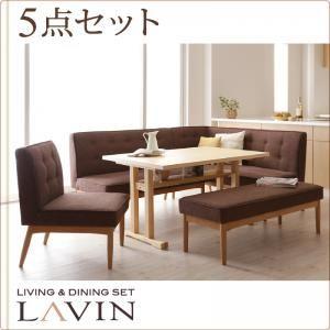 北欧デザインソファーダイニングテーブルセット【LAVIN ラバン】