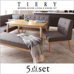 ダイニングセット 5点セット グレー【TIERY】左アームタイプ モダンデザインリビング【TIERY】ティエリー