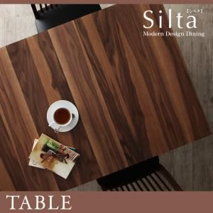 モダンデザインエクステンションダイニングテーブル【Silta】シルタ
