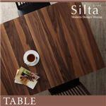 【単品】ダイニングテーブル【Silta】モダンデザインダイニング【Silta】シルタ/テーブル の画像