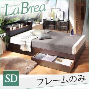 棚・コンセント付き収納すのこベッド【LaBrea】ラブレア