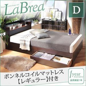 すのこベッド ダブル【LaBrea】【ボンネルコイルマットレス:レギュラー付き】フレームカラー:ダークブラウン マットレスカラー:ブラック 棚・コンセント付き収納すのこベッド【LaBrea】ラブレアの詳細を見る