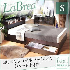 すのこベッド シングル【LaBrea】【ボンネルコイルマットレス:ハード付き】ダークブラウン 棚・コンセント付き収納すのこベッド【LaBrea】ラブレアの詳細を見る