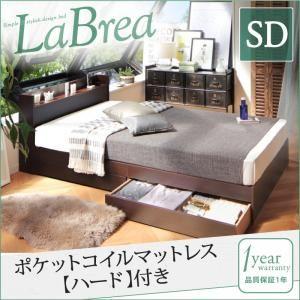 すのこベッド セミダブル【LaBrea】【ポケットコイルマットレス:ハード付き】ダークブラウン 棚・コンセント付き収納すのこベッド【LaBrea】ラブレアの詳細を見る