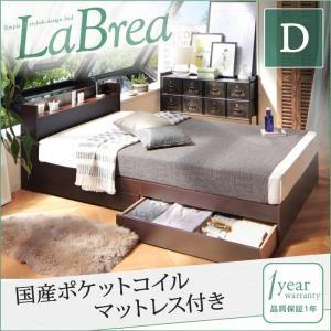 すのこベッド ダブル【LaBrea】【国産ポケットコイルマットレス付き】ダークブラウン 棚・コンセント付き収納すのこベッド【LaBrea】ラブレア