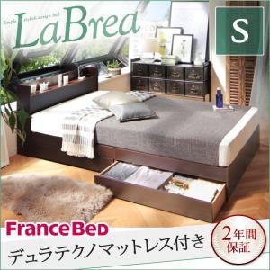 すのこベッド シングル【LaBrea】【デュラテクノマットレス付き】ダークブラウン 棚・コンセント付き収納すのこベッド【LaBrea】ラブレアの詳細を見る