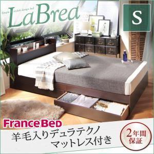 すのこベッド シングル【LaBrea】【羊毛入りデュラテクノマットレス付き】ダークブラウン LaBrea】