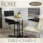 ダイニングセット 3点セット【rosee】チェアカラー:ブラック×ホワイト カフェスタイル ガラスダイニング【rosee】ロゼ