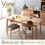 ダイニングセット 5点セット<B>(テーブルW150+チェア×4)【Vane】【チェア2脚】ブラウンx【チェア2脚】グリーン 天然木タモ材北欧デザインダイニング【Vane】ヴァーネ