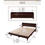 すのこベッド シングル【Altdena】【フレームのみ】ダークブラウン 棚・コンセント付きデザインすのこベッド【Altdena】アルトディナ