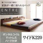フロアベッド ワイドキング220【ENTRE】【ボンネルコイルマットレス:ハード付き】ブラック 大型モダンフロアベッド【ENTRE】アントレ