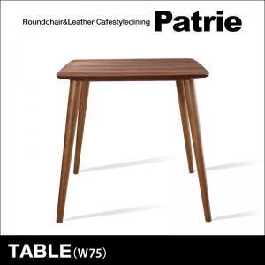 カフェスタイルダイニング【Patrie】パトリ
