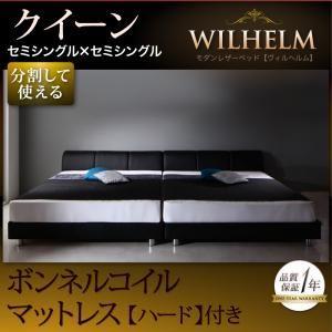 レザーベッド クイーン【WILHELM】【ボンネルコイルマットレス:ハード付き】ブラック モダンデザインレザーベッド【WILHELM】ヴィルヘルム すのこタイプ - 拡大画像