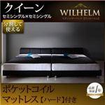レザーベッド クイーン【WILHELM】【ポケットコイルマットレス(ハード)付き】ホワイト モダンデザインレザーベッド【WILHELM】ヴィルヘルム すのこタイプ