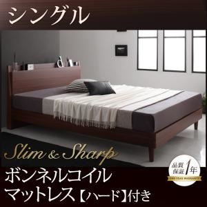 すのこベッド シングル【slim&sharp】【ボンネルコイルマットレス:ハード付き】ウォルナットブラウン 棚・コンセント付きスリムデザインすのこベッド【slim&sharp】スリムアンドシャープの詳細を見る