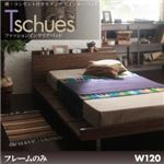 ローベッド W120【Tschues】【フレームのみ】ウォルナットブラウン 棚・コンセント付きモダンデザインローベッド【Tschues】チュースW120